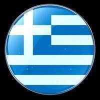 Un numéro de bourses sont disponibles pour les étudiants grecs-américain.